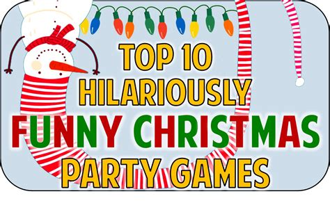 christmas adult games jpg 1402x864